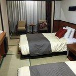 Foto de Hotel Heiannomori Kyoto