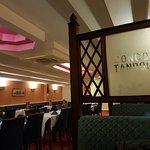 Photo of Concord Tandoori