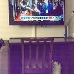 Foto de Hotel Mets Fukushima