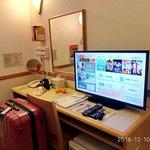 Photo de Toyoko Inn Kagoshima Tenmonkan 2