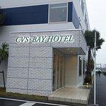 Photo of CVS BAY HOTEL