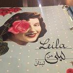 صورة فوتوغرافية لـ Leila