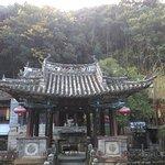 Weibaoshan Taoistes