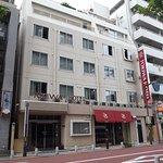 Photo of Tokiwa Hotel
