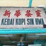 Kedai Kopi Sin Hwa Foto