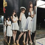 Photo of AKB Forty-eight Cafe and Shop Akihabara