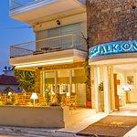Ξενοδοχείο Αλκυονίς Φωτογραφία
