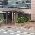 Photo of Heiwadai Hotel Tenjin