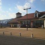 Hirugano Kogen Service Area