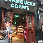 ภาพถ่ายของ Starbucks (JinLi)