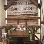 Photo of Bierstube Restaurant