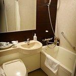 Foto di Richmond Hotel Yokohama Bashamichi