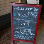 Photo of Takamine Kougen Hotel