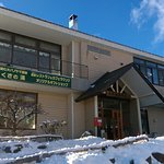Photo of Takamine Kougen Hotel