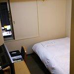 Photo de Hotel Kaiko Sapporo