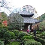 Anrakuji Temple Foto