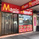 Photo of Magic Noodle