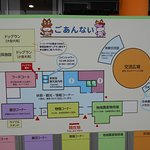 Michi-no-Eki Meruhen Oyabe Photo