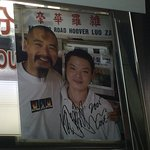 Photo of Whampoa Food Center