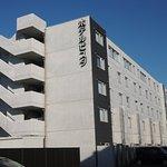 Photo de Hotel Vista Kumamoto Airport
