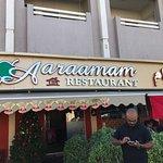 Nice restaurant hidden away in Karama