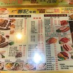 Photo of Yuen Kee Restaurant