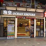 Photo of Ocean Empire - Lock Road