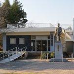 Yokaren Memorial Hall