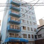 Photo of Hiroshima Peace Hotel