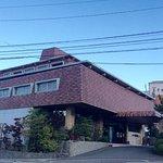 Photo de Hotel Toyokan