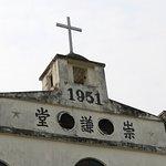 Tsung Kyam Church (3)