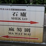Directions to Shek Lo and Ma Wat Wai attractions