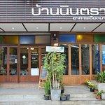 BaanNintra Vietnamese Restaurant