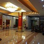 Dali Royal Hotel Lobby