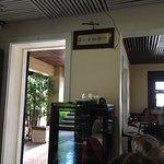 Photo of Deck Itaipava