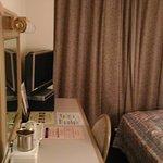 Photo de Hotel Crown Hills Tokuyama