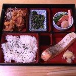 Bento au saumon grillé