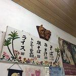 Photo of Chibana Shokudo