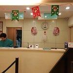 Photo de Jinjiang Inn Beijing Houhai