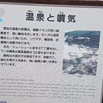 Foto de Kyushu Hotel