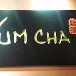 Photo of Yum Cha Restaurant