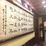 Photo of Mei LongZhen Restaurant (Main Branch)