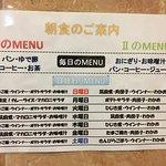 Photo de Toyoko Inn Yokohama Stadium-mae 2