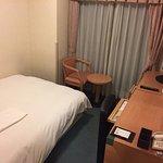 Photo of Kuretake Inn