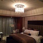 Wyndham Grand Plaza Royale Hangzhou Foto