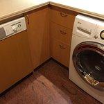 Dish washer and washing machine