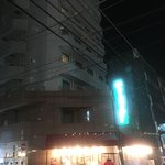 Photo de Hotel Famy Inn Kinshicho