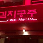 Kimchi Princess Foto