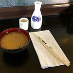 Foto van Minami Japanese Restaurant