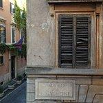 Aussicht auf Via Giulia (ruhige Straße)